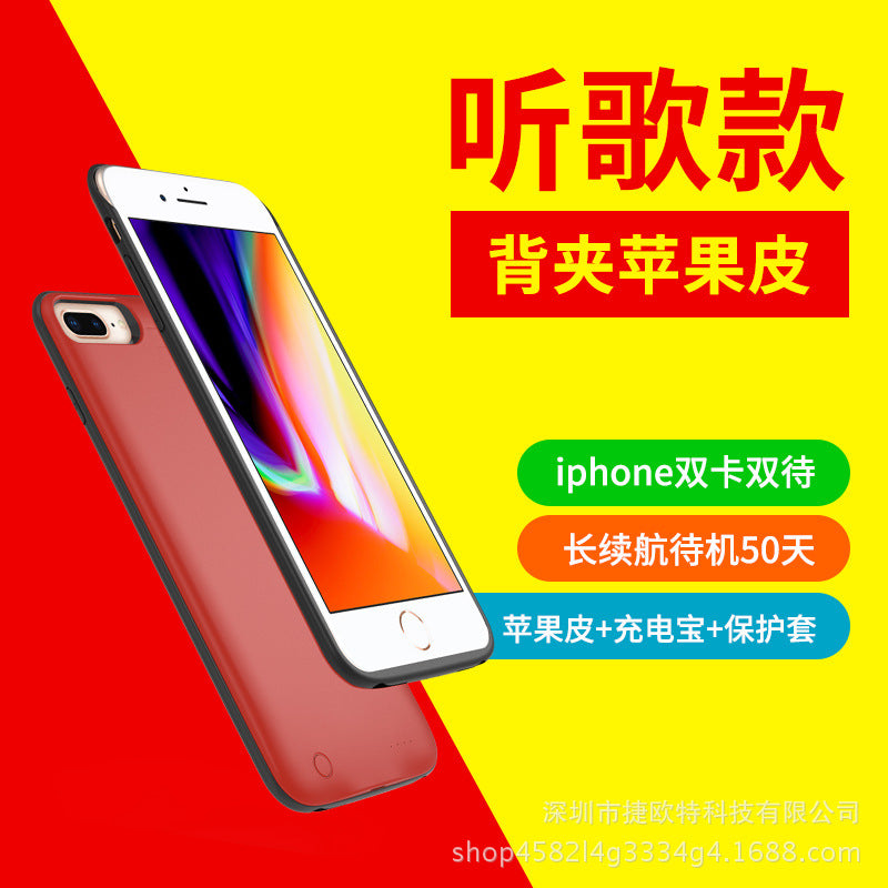 Applicable Apple skin dual card dual standby for iphone dual card apple skin ultra-thin back clip double enjoy the number of songs
