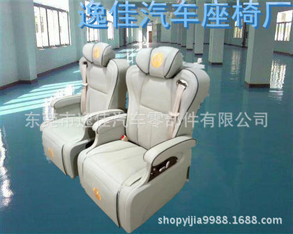 Custom-made modified car seat Air seat Car power seat Maitewei luxury seat