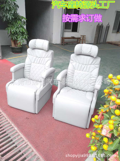 Custom-made car seat Commercial vehicle aviation seat Medical seat Cruise seat Interior modification Business travel