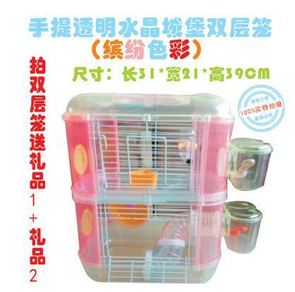 Hamster Acrylic Cage Villa Cage External Pipe DIY Toys Trolley with a whole set of tunnel toys