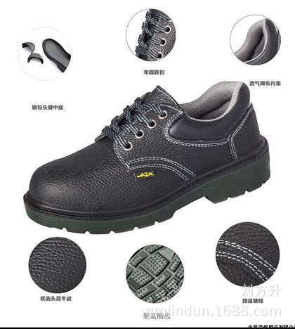 Wear-resistant leather smash-proof protective shoes Steel toe cap-proof work shoes Safety oil-resistant anti-slip protective shoes