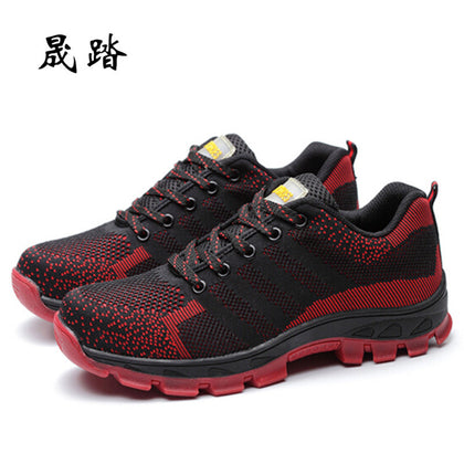 Anti-smashing and puncture-proof protective shoes Wear-resistant anti-slip hiking shoes Breathable shock-absorbing foot protection shoes Factory direct
