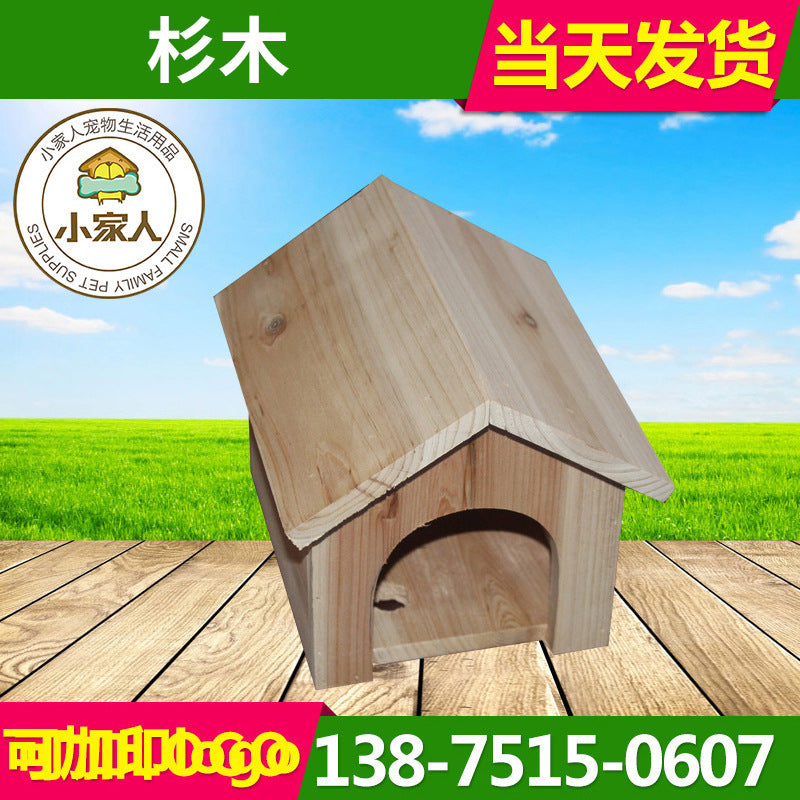The new Chinchilla squirrel is preferred to the triangular wooden house. The small family pine wood quality is good for biting pet supplies.