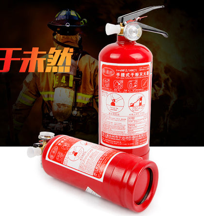 Fire extinguisher 1KG dry powder fire extinguisher Portable fire extinguisher 1 kg Fire inspection package