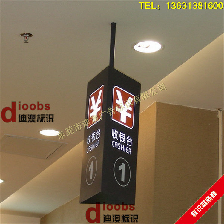 Cash register light box shopping mall tag double-sided indicator light box supermarket cash register light box double-sided light box