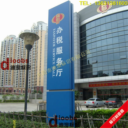 Dongguan professional production sales center display card parking advertising light box licensing