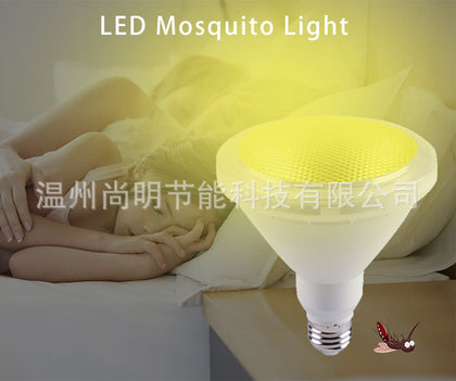 Professional factory direct sales physical mosquito repellent led mosquito lamp Large wattage mosquito repellent bulb Green environmental protection mosquito