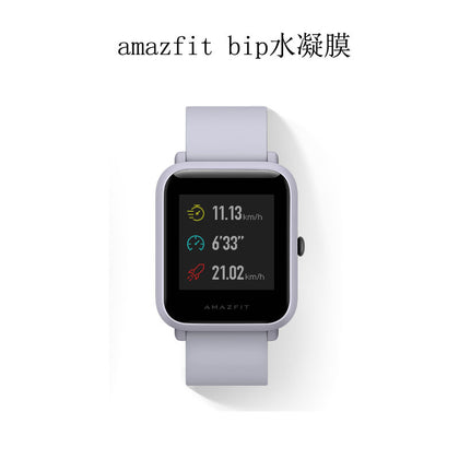 Factory direct Amazfit bip water gel film HD explosion-proof membrane nano full screen film scratch-resistant watch protective film
