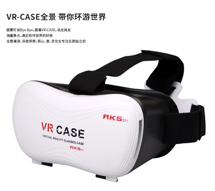 Vr glasses VR5 generation head-mounted virtual glasses mobile phone 3D glasses shopping VR glasses