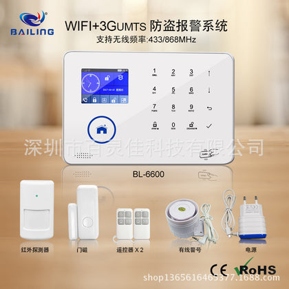 Wireless GSM Infrared Alarm Home Shop Door and Window Anti-theft Alarm Host Home Security Alarm System
