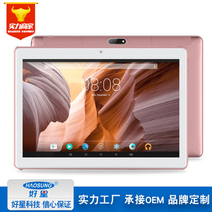 Wholesale 10.1 inch tablet computer 2.5D arc surface hardened hard screen wear-resistant scratch-resistant crack 3G dual card WIFI