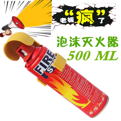 Car Fire Extinguisher Car Fire Extinguisher Foam Fire Extinguisher Portable Fire Extinguisher 500ML