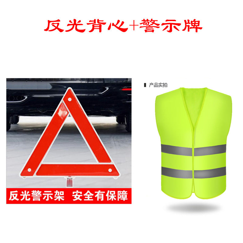 Car load fire extinguisher 3C certification dry powder 1KG portable safety 18 new regulations annual inspection car review suit