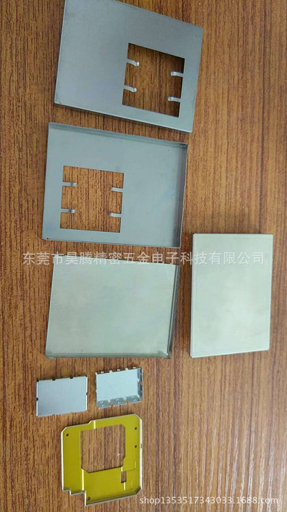 Dongguan manufacturers custom signal white copper copper tinplate stainless steel shield cover, manual sample stainless steel shield