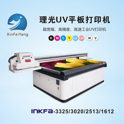 Factory direct high-speed industrial UV printer Large wide-format high-precision professional digital printing machine
