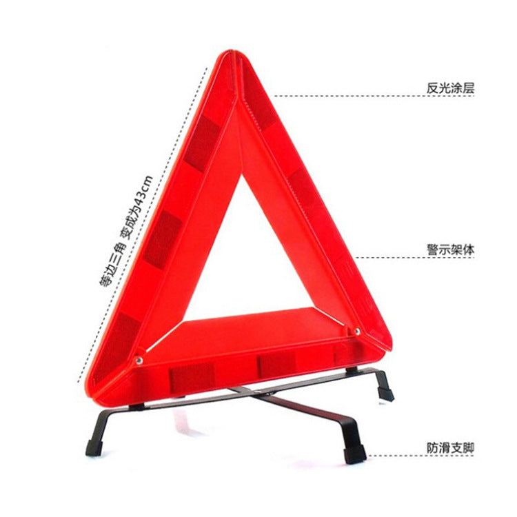 Car reflective tripod 35*43CM car safety warning sign GB car tripod