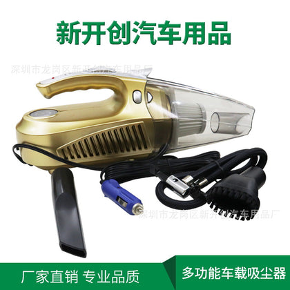 High-power automobile vacuum cleaner multifunctional four-in-one vehicle-mounted vacuum cleaner