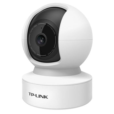 TP-LINK TL-IPC42C-4 two-way voice 200W pixel monitoring network wireless camera HD