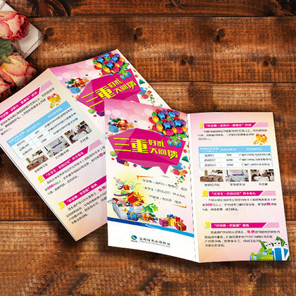 Tri-fold page printing and printing production custom advertising leaflet folding double-sided a4dm two-fold page 3 fold