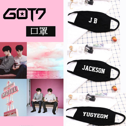 GOT7 members students concerts should help print breathable dust-proof warm breathing masks