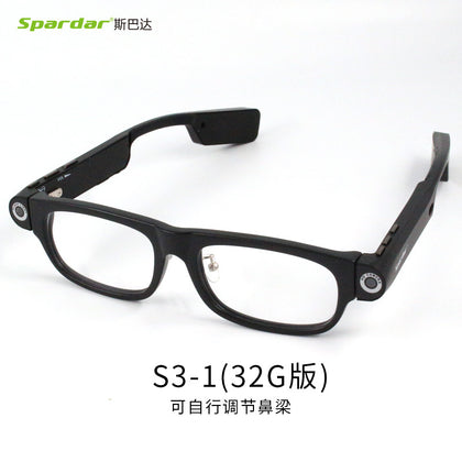 Spardar smart glasses / smart camera / smart wearable device features glasses
