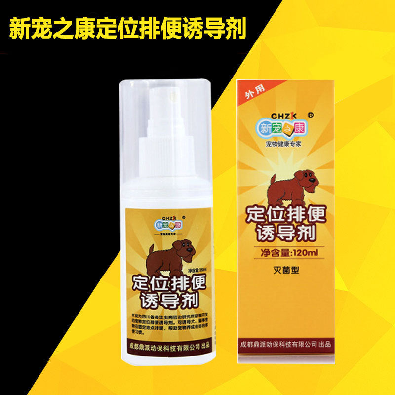 Dog positioning defecation pet inducer to teach puppies puppy dog training liquid to practice toilet liquid spray supplies
