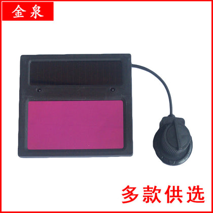 Solar automatic dimming argon arc welding electric welding glasses adjustable dimming mask lens factory direct