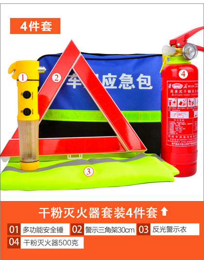 Factory direct car emergency kits Car reflectors car fire extinguisher Small rescue emergency kit