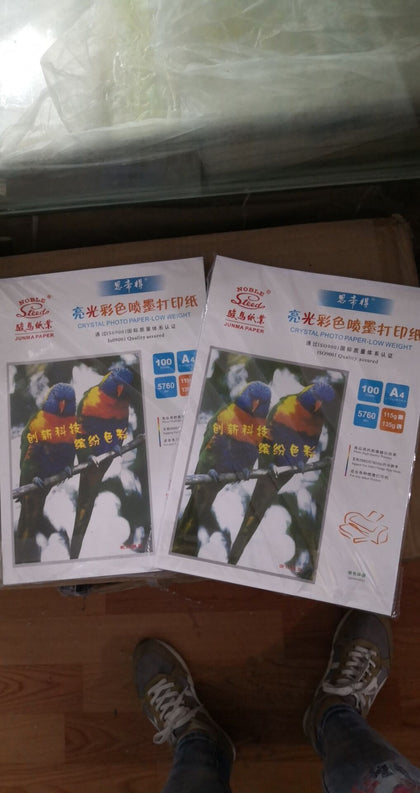 A4115 g inkjet paper A4135 g A3115 g A3135 g single-sided bright color inkjet coated paper