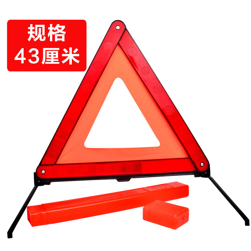 Factory direct car tripod danger failure safety warning sign car reflective warning frame annual inspection
