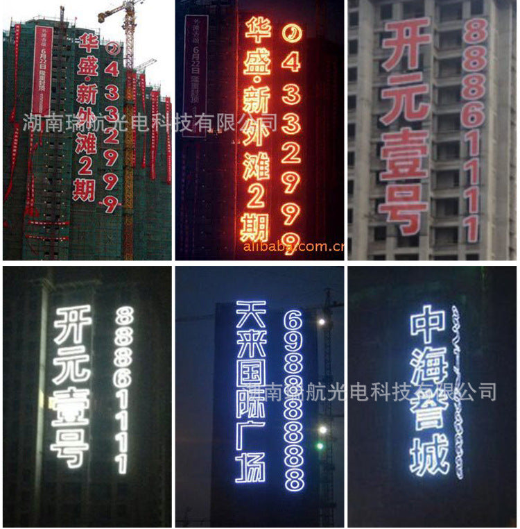LED real estate luminous word light cloth advertising building body pull net luminous words temporary hanging net word rainbow luminous word