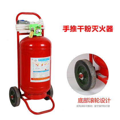 Huaihai Fire Extinguisher Cart Fire Extinguisher MFTZ/ABC20kg Factory Wholesale 50kg Fire Extinguisher