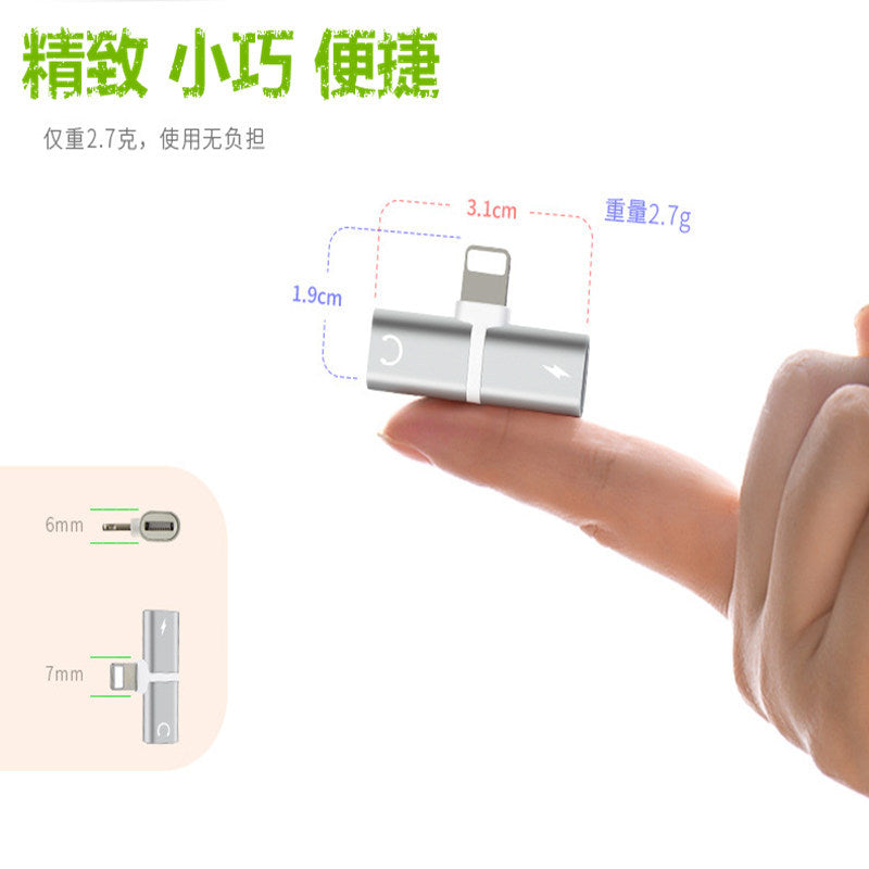 Applicable mobile phone iPhone Apple audio adapter Double lightning one minute two Apple earphone adapter