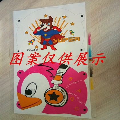 Thermal transfer lettering film processing engraving good tear good print blue ball clothing football service number engraved pattern hot tear