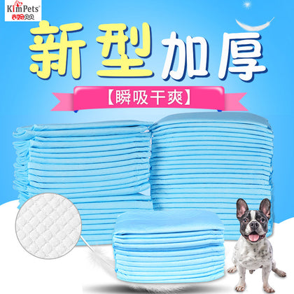 Pet diapers dog diapers Disposable thickened absorbent dog diaper 100 tablets deodorant paper padding dog pad