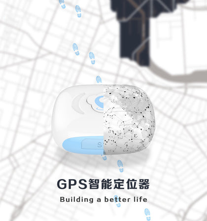 GPS Locator Small Tracker Tracker MINI TRACK Cross-border e-commerce hot products