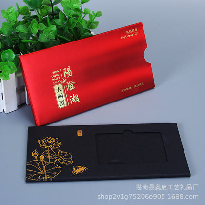 Factory direct custom high-end VIP card packaging box crab crab delivery card packaging set hairy crab gift card