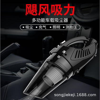 Self-produced and sold car vacuum cleaner high-power automobile powerful air pump portable dual-use vacuum cleaner