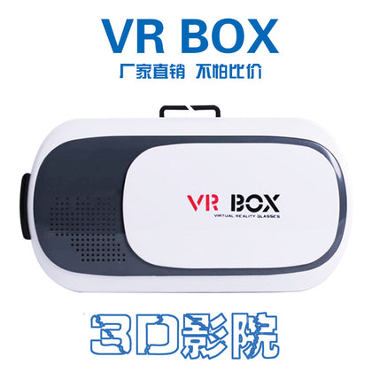 Manufacturer VRbox2 generation mobile phone 3D virtual reality glasses Bluetooth game controller smart device one generation