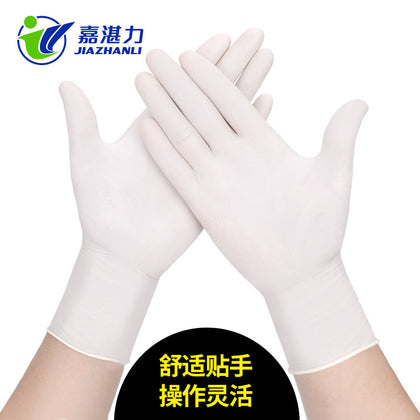 Jiazhanli disposable latex gloves No powder white thick medical examination food processing latex gloves