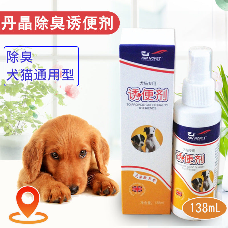 Wholesale Danjing pet lure agent 150ml dog toilet inducer dog lure agent dog lure liquid