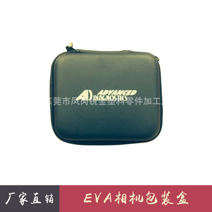 Manufacturer specializing in the production of EVA camera packaging box camera bag headset package finished semi-finished hot pressing