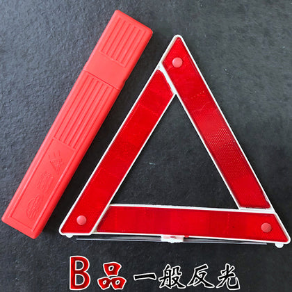 Car tripod Car triangle warning sign car reflective parking temporary kit kit tripod