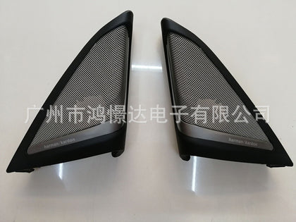 Car audio speaker High-quality plastic cover New 5 Series 17 models 18 A-pillar cover for BMW