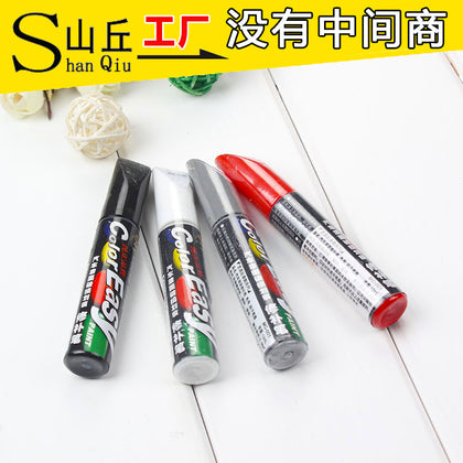 Car to scratch repair touch up pen artifact Black silver red pearl white car paint repair special self-painting
