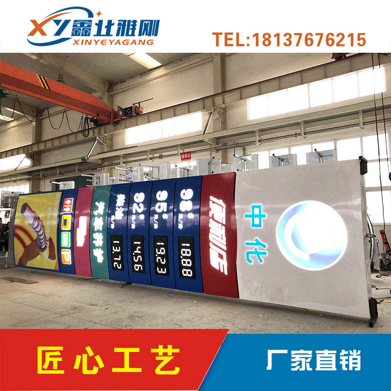 Refueling standing column light box, entrance and exit, oil light box refueling machine, column warning sign, unloading port anti-collision column