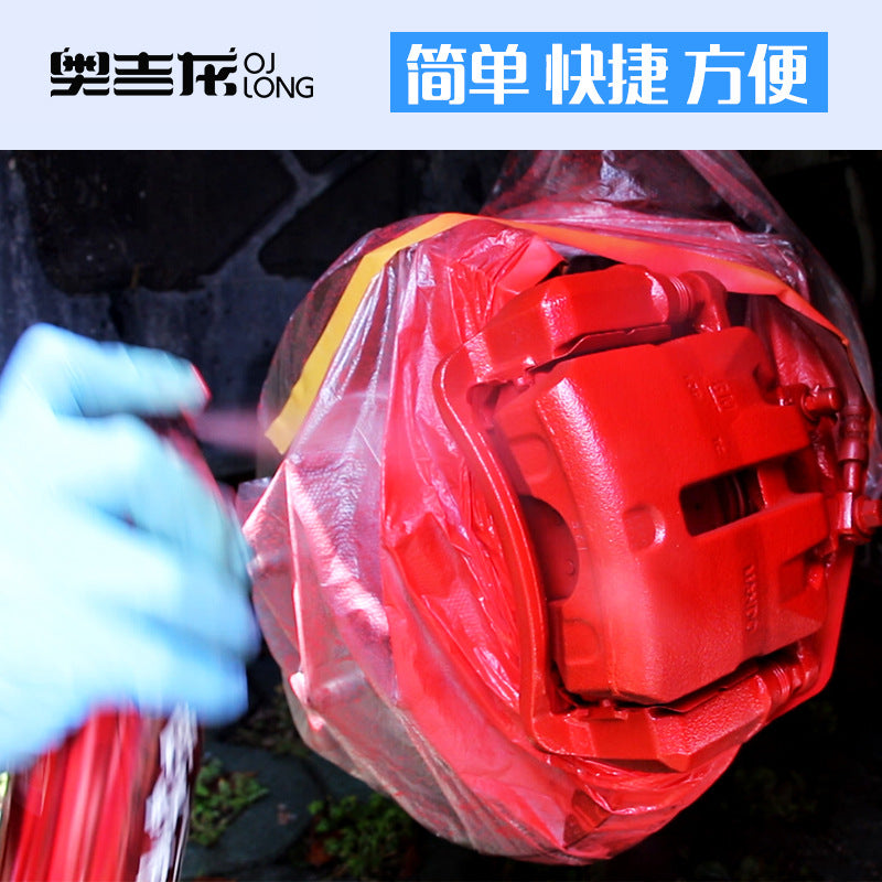Ogilvy brake caliper color paint spray car beauty products high temperature modified self-painting new generation