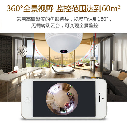 360 degree panoramic light bulb surveillance camera wireless wifi mobile phone remote dual light night vision full color fisheye lens