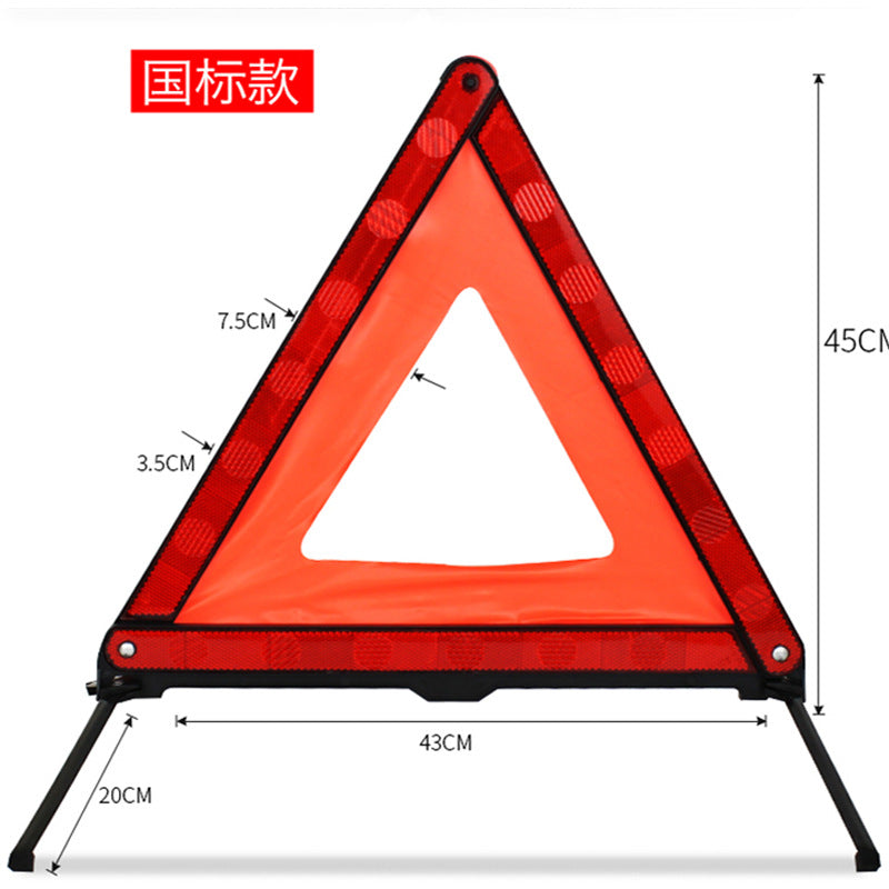 Car triangle warning sign tripod car fault reflective parking safety national standard tripod red box