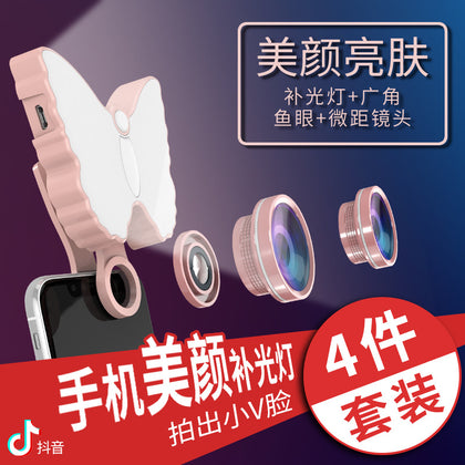 Beauty mobile phone fill light RK29 butterfly 4K wide angle macro fisheye three-in-one LED flash